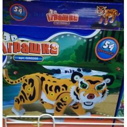 3D Puzzle tygr 54 dílků